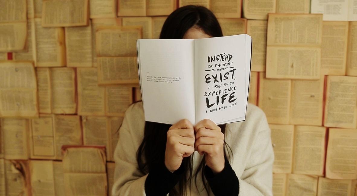 Τι άλλαξε στη ζωή μου όταν άρχισα να διαβάζω βιβλία  - yang.gr
